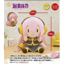 Porte-clef Rubber  - Nintendo - Fantôme Boo