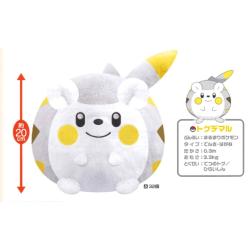Pen Pen - HJ - Stuffed Evangelion (2014)