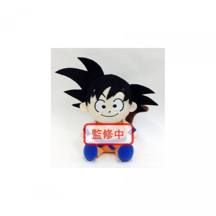 Peluches Dragon Ball - Goku - 20 CM