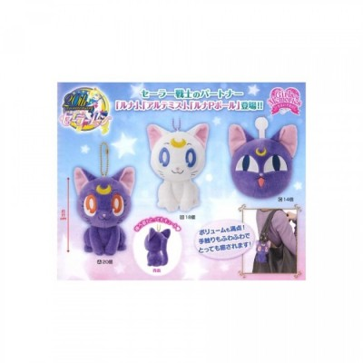 "Peluches - Assortiment ""Chat"" - Sailor Moon - Assortiment de 3 - 11cm"