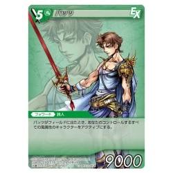 Mass Effect - Roman - Rétorsion