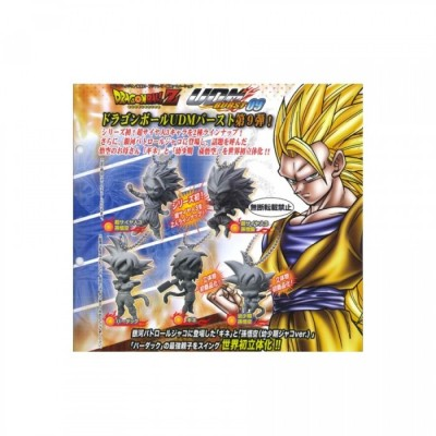 Dragon Ball - Ultimate Mascot - collection 9 - Porte-clef Chaîne - Assortiment de 5 pces