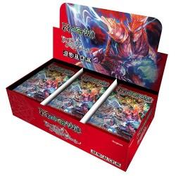 Peluche Pokemon - Tête de Négapi - Assortiment de 2 - 27cm