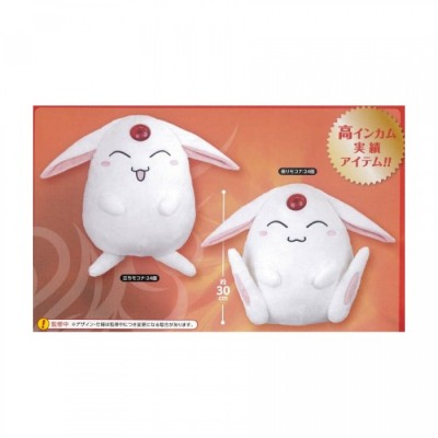 Mokona Debout - Peluche - Magic Knight Rayearth - 30cm