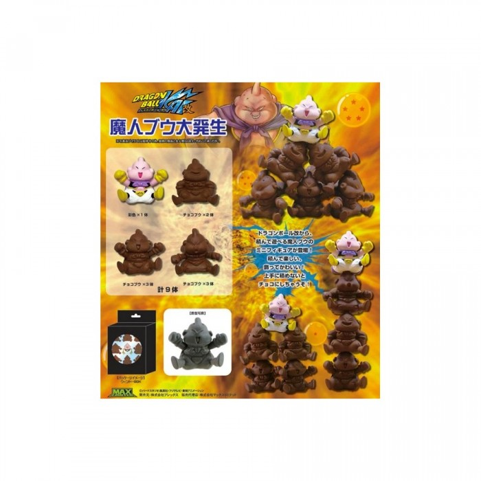 Boo - Figurine - Assortiment 1 x normal & 8 x chocolat