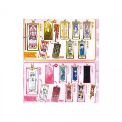 Porte-clef - Card Captor Sakura - Clow Card Metal - Assortiment de 11
