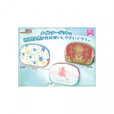 Trousse - Kero & Suppy - Card Captor Sakura - 17cm
