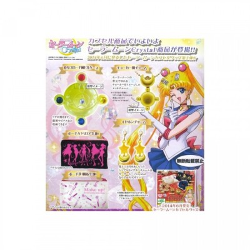 Sailor Moon - Keychain