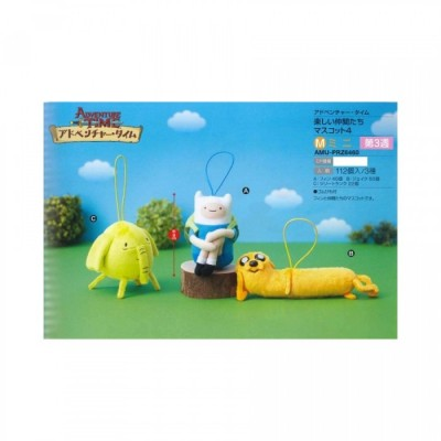 La Trompe - Peluche 9cm - Adventure Time